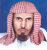أ.د. محمد بن تركي بن سليمان التركي