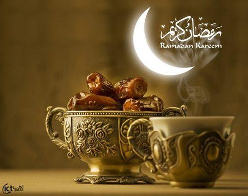 نبارك لكم دخول شهر رمضان الكريم